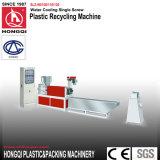Water-Coolingのプラスチック粒状になる機械Sj-90