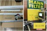 Máquina de impresión de inyección de tinta de mano para el cartón