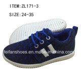 最も新しい方法注入は蹄鉄を打つ子供のスポーツの履物の靴(FFZL170225-02)に