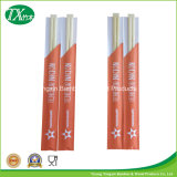 Chopsticks de papel de 3/4 de bambu de Wraped
