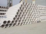 플라스틱 PVC 물 관