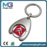 최신 판매는 로고 선전용 명목 동전 공백 Keychain를 주문을 받아서 만들었다