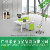 現代デザイン金属表フレームのオフィス・コンピュータの机の家具