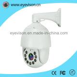 Mittlere Geschwindigkeits-Abdeckung-Kamera 1/3 Zoll-960p PTZ Tvi IR