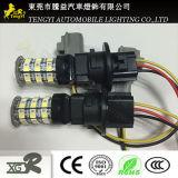 12V van de LEIDENE van Hotsale van de kwaliteit Licht het AutoRichtingaanwijzer van de Auto voor Toyota Prius