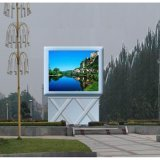 P10 광고를 위한 옥외 영상 발광 다이오드 표시 스크린 또는 패널판