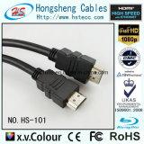 Hochgeschwindigkeits-HDMI Kabel 25m