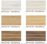 木のタイル150X900mm