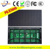 최고를 가진 옥외 발광 다이오드 표시 모듈은 재생율 (P6.67를; 320*160mm)