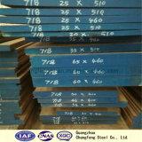 Проведения заварки HSSD 718/AISI P20/NBR 1.2378 сталь прессформы хорошего пластичная
