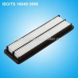 Filtre à air de haute performance pour E5d3-23-603
