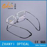 Облегченная Rimless Titanium рамка оптически стекел Eyewear Eyeglass с шарниром (8510-C1)