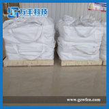 CAS12037-29-5 Praseodymium-Oxid
