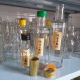 Бутылка 100ml 250ml 500ml 750ml 1000ml стеклянного оливкового масла бутылки цилиндра стеклянной бутылки оливкового масла бутылки масла стеклянная