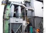 대기 오염 통제 시스템 산업 먼지 수집가