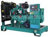 тепловозный генератор 300kw с двигателем Mtu