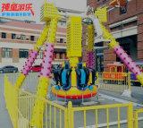 Piccolo giro del pendolo dell'oscillazione di divertimento meccanico per i bambini