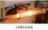 Machine à haute fréquence de chauffage par induction d'IGBT pour le dépliement de boulon en U