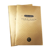 Печатание брошюры Высокого качества Таможни Компании