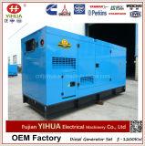 20-160kw/25-200kVA低い声のLovol Engineが動力を与える無声ディーゼル発電機セット