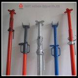 إرتفاع منافس من الوزن الخفيف قابل للتعديل وثقيلة [وريغت] فولاذ دعامة