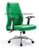 현대 회의 의자는 사무실 프로젝트를 위한 의자 컴퓨터 의자를 처리한다