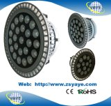 Yaye 18 30000lm /Ce/RoHS/3年の保証が付いている耐圧防爆250W LED高い湾ライト