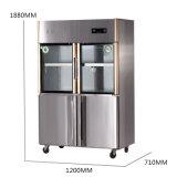 Refrigerador de cocina de cuatro puertas con cierre de puerta desmontable