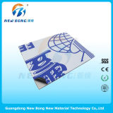 Blau und White Color Printing PET Protective Films