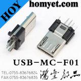 Conector micro del USB del Pin de la alta calidad 5 con el color negro para el cable del móvil de Samsung