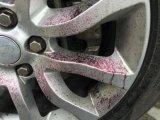 Dispositivo di rimozione della Ruggine-Macchia, pulitore per cura di automobile
