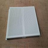 Painel de sanduíche de alumínio da parede de cortina do núcleo de favo de mel (HR487)