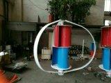 turbina de vento vertical da linha central 1kw para o uso Home (SHJ-NEV1000Q4)