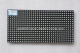 卸し売りP8屋外RGB LEDデジタル表示装置