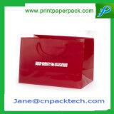 عالة يطبع مظهر [شوبّينغ بغ] حقيبة يد ورقيّة هبة حقيبة