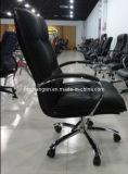 최신 판매 새로운 Mdern 디자인 오피스 의자