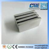 強力な磁石の長方形のネオジムの磁石N48のブロックの磁石