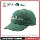 緑色のナイロンファブリック柔らかいパネルは帽子を遊ばす