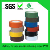 Gafferテープかマットの布テープ