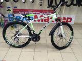 Mais novo Estilo 21 Velocidade 26 Inch Road Bike / Bicycle