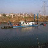 川の砂の浚渫のためのカッターの吸引の浚渫船