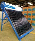 Подогреватель воды вакуума 20 пробок солнечный (160 литров)