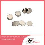 Imán permanente del disco del neodimio de la muestra libre N50 del fabricante del imán de Hina NdFeB