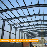 Estruturas pré-fabricadas da exploração avícola do fabricante de China