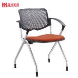 オフィス用家具ファブリック金属フレームのオフィスの椅子