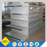 Средств система хранения супермаркета обязанности