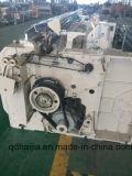 ウォータージェットの織機のHaijiaの編む機械