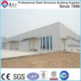 Entrepôt préfabriqué de structure métallique (ZY331)