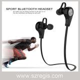 O rádio novo da em-Orelha ostenta auriculares de Bluetooth da música