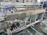 プラスチックPVC二重管の放出機械
